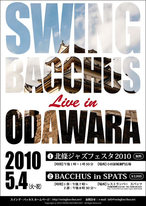 2010SBOdawaraFlyM.jpg
