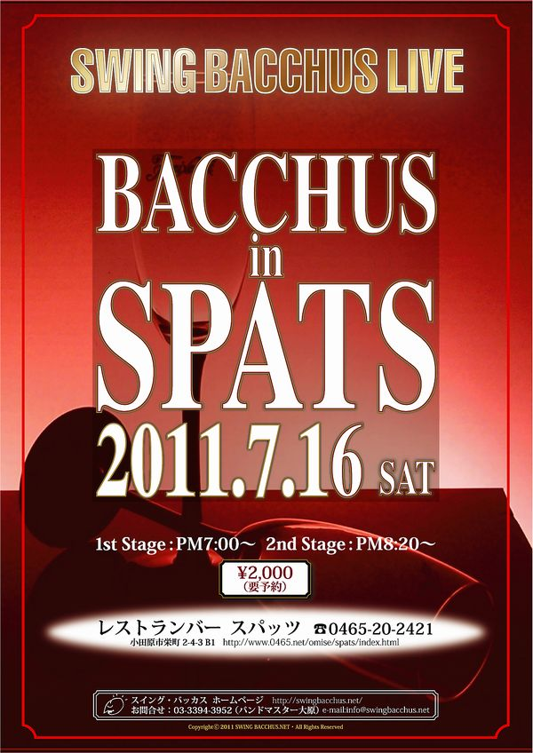 Bacchus in SPATS 2011 July