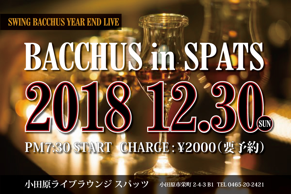 BACCHUS IN SPATS Dec