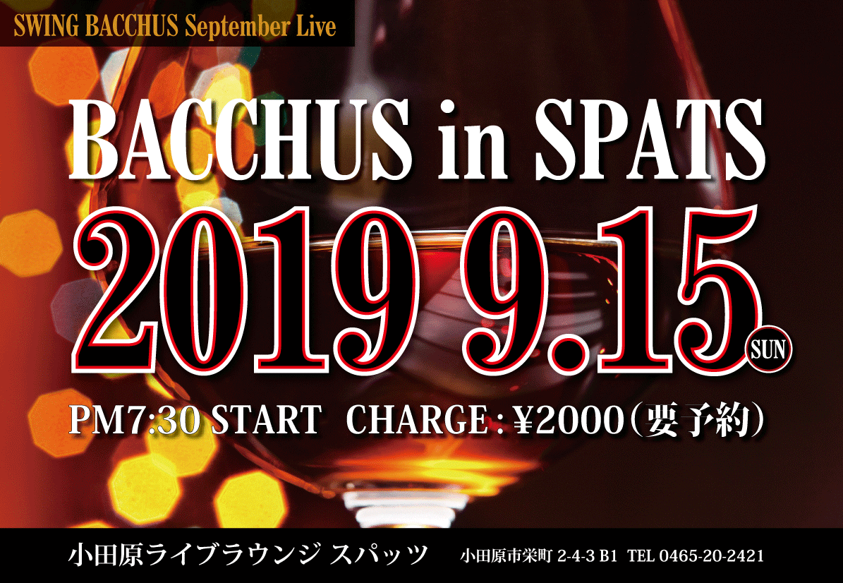 BACCHUS IN SPATS Sep