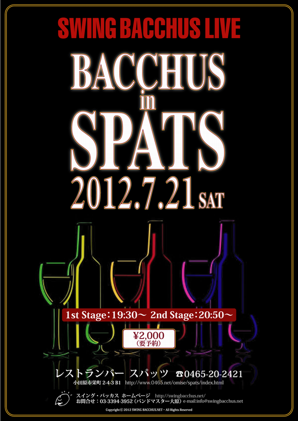 BACCHUS in SPATS 2012July