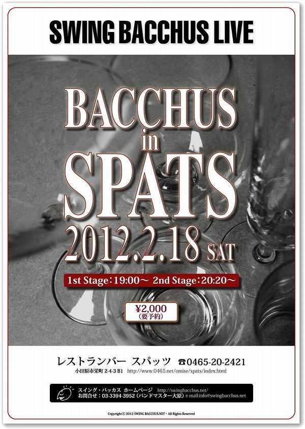spats2012feb